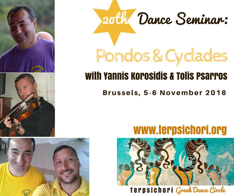 Dance seminar Pondos-Cyclades