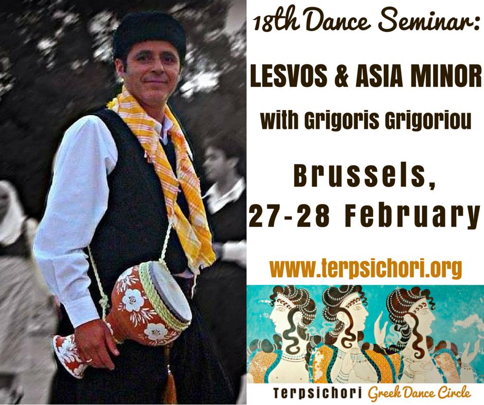 Greek dance seminar Lesvos