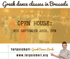 open house Greek dance classes